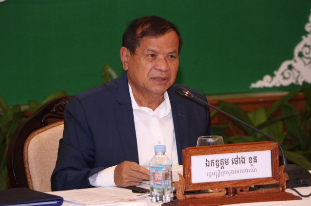 Kep won't have casinos, government promises