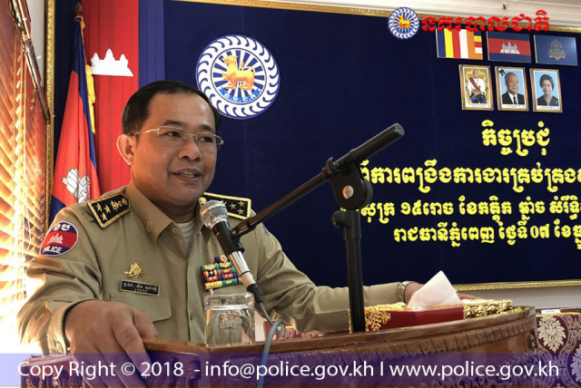 National Police says won't allow employment of foreigners in private security
