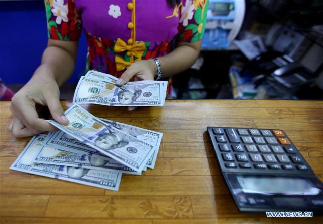 Myanmar denies use of digital currency as legal tender