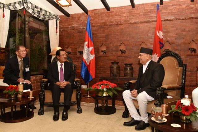 Nepal's prime minister to visit Cambodia next week