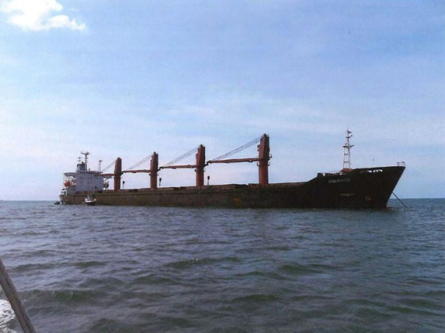 N. Korea demands return of detained cargo ship