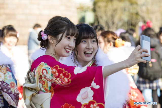 """Japan to stop use """"lifelong singles"""" labelling people unmarried at 50"""