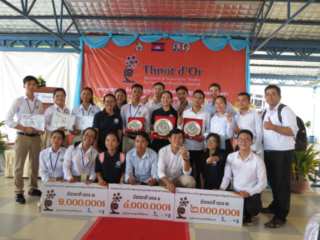 A team from the Cambodian Technological Institute wins the 2019 Thnot d'Or competition
