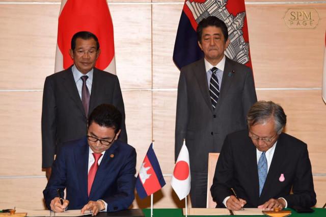 Japan pledges almost $5 million grant for Cambodia's development