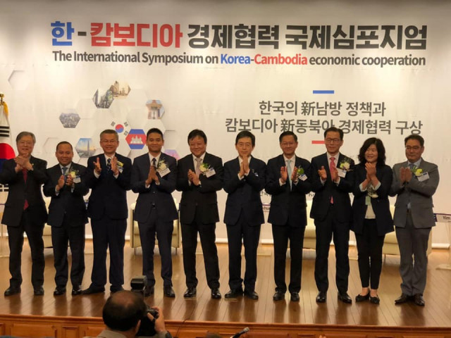 Doing business in Cambodia – S.Korean Businesses are Briefed on Opportunities the Country Offers