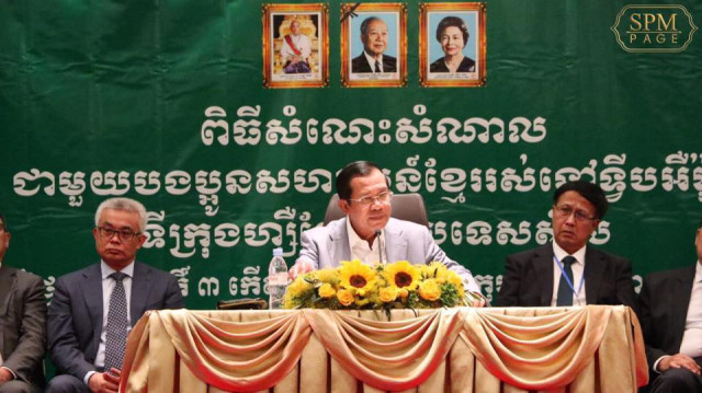 Hun Sen says no to Chinese military base in Cambodia