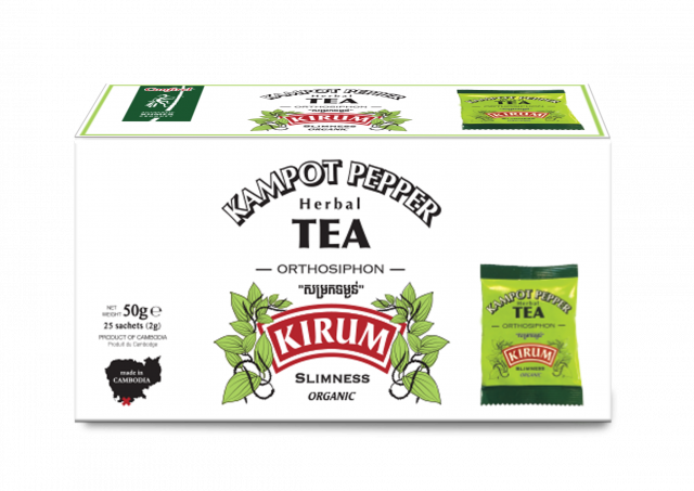 Kirum Herbal Tea: Highly Fashionable Infusions