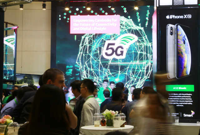 Cambodia's leading telco operator partners with China's Huawei to bring 5G to country