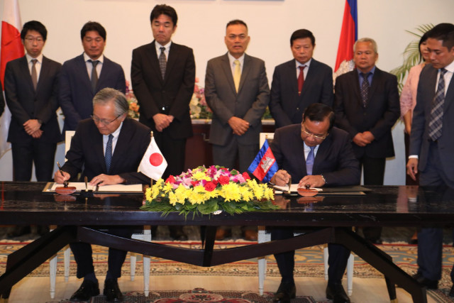 Japan provides $4.6 mln for road repairs