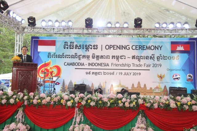 Cambodia seeks to boost commercial ties with Indonesia