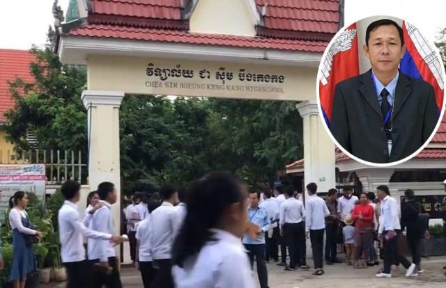 Phnom Penh school bans birthday celebrations