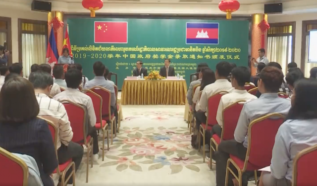 China awards annual scholarships to 185 Cambodian students