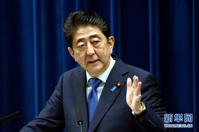 Abe sends ritual offering to controversial Yasukuni Shrine on war anniversary