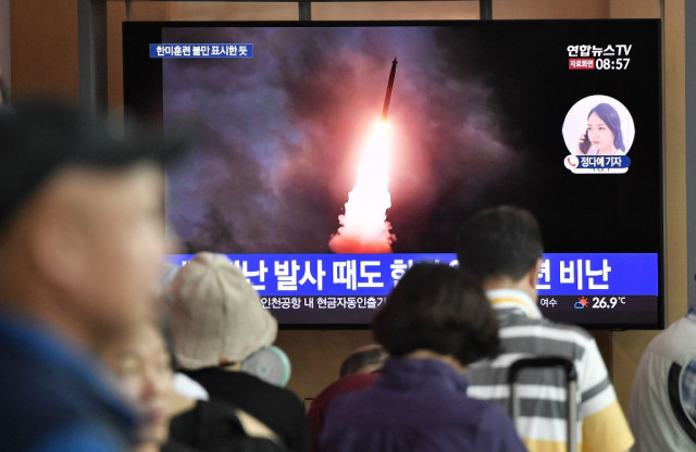 North Korea fires two 'unidentified projectiles': Seoul