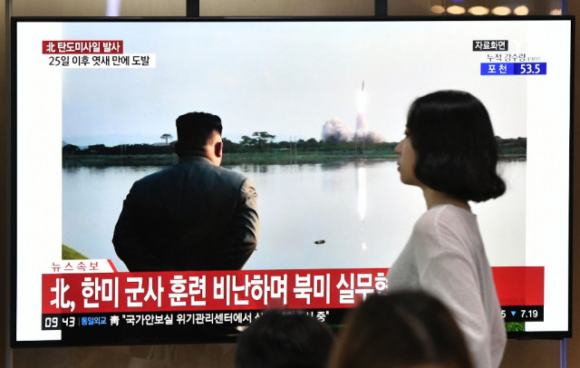 NKorea's Kim oversaw test of 'multiple rocket launcher': KCNA