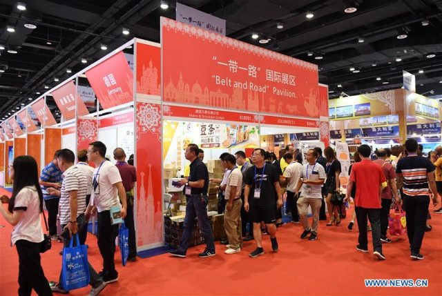 16th China-ASEAN Expo rescheduled