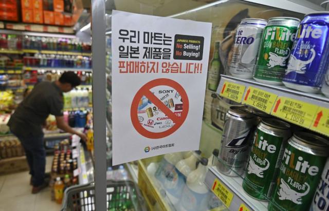 Japan-South Korea spat an economic lose-lose