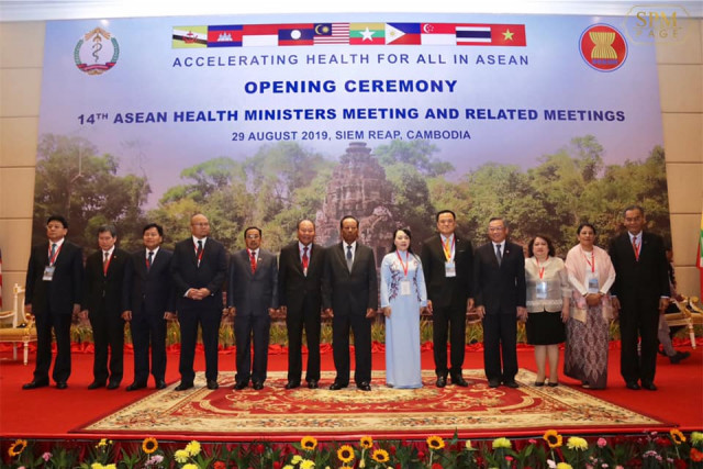 Tea Banh Calls on ASEAN Members to Fight Against Counterfeit Medicine