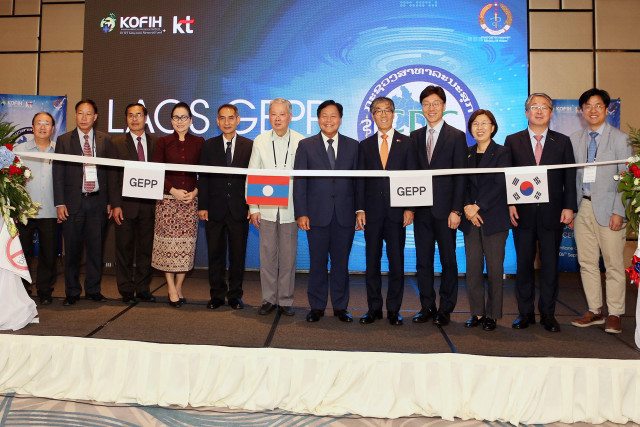 KT launches app for epidemic prevention in Laos