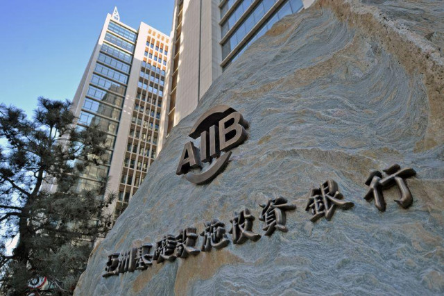 AIIB announces $500 mln climate bond portfolio for Asia