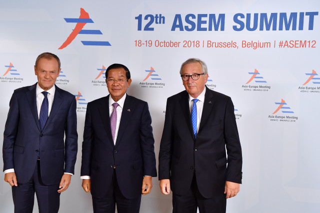 Cambodia to Host the ASEM Summit