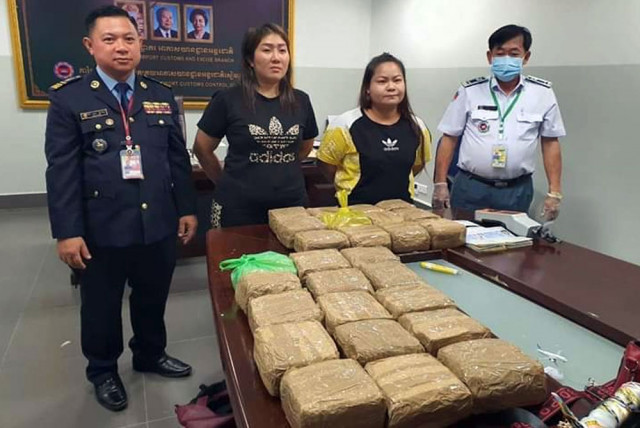 Cambodia arrests 2 Thai women with 27.3 kg of illicit drugs