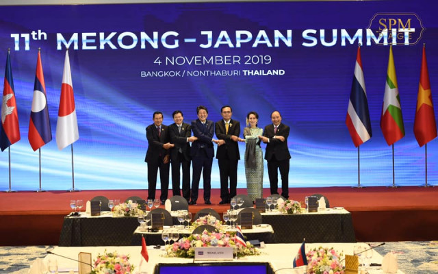 Japan and Countries along the Mekong River Discuss the River's Future