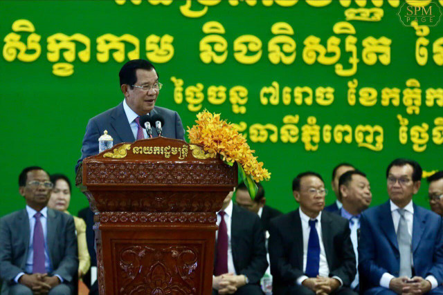 Hun Sen sees oil production starting next year