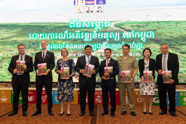 UNDP report: Rural communities key to future of Cambodia's forests