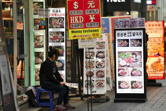 Till death do I stay single: South Korea's #NoMarriage women
