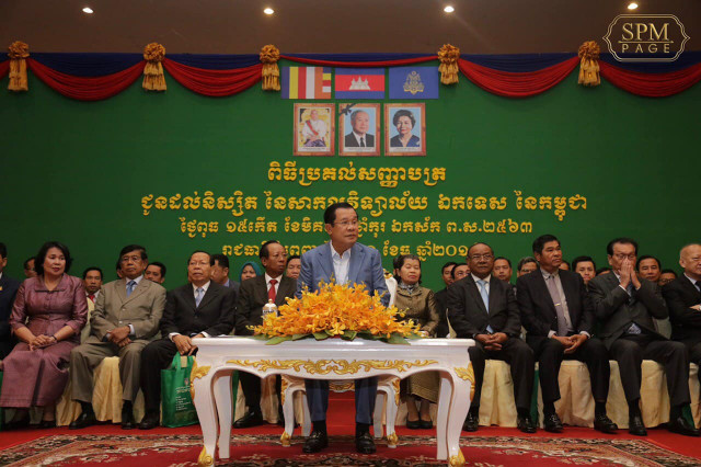 Hun Sen Says He May Stay in Cambodia for Medical Care once Calmette Hospital is Modernized