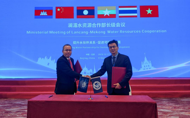 MRC signs agreement with Lancang-Mekong center