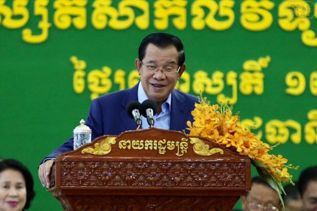 Cambodia's tax revenue up by $1.4 billion