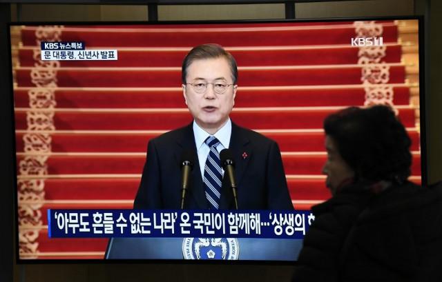 South Korea's Moon seeks Kim Jong Un visit to Seoul