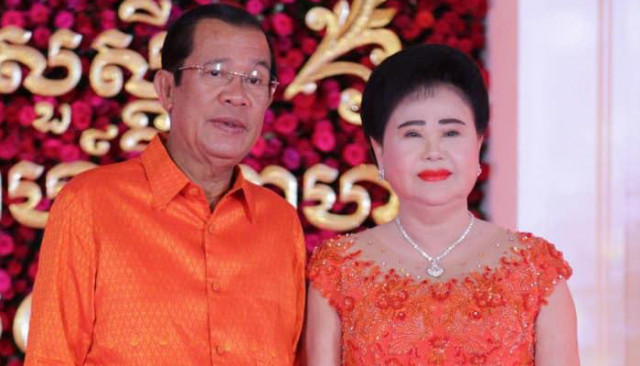 "Hun Sen Wishes ""Gong Xi Fa Cai"" to Chinese People"