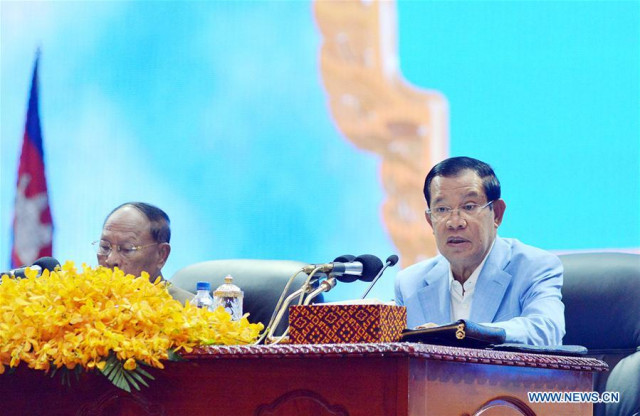 Cambodia's ruling party convenes annual congress to set goals for 2020
