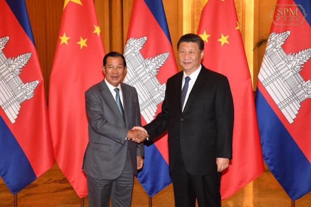 Cambodia Strengthens Ties with China in the Time of the Coronavirus