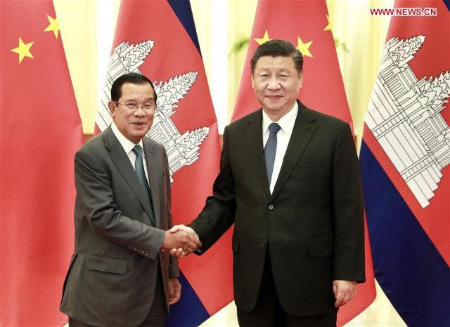 Cambodian PM's special Beijing visit reflects nations' profound friendship, solidarity