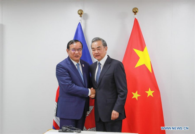 Cambodia says ASEAN fully confident in China's capacity to contain COVID-19