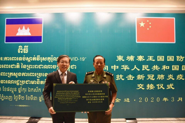 Cambodia donates 300,000 masks, protective suits to China for COVID-19 fight