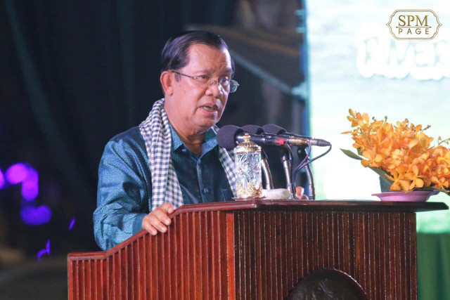 Cambodia to Close KTVs and Cinemas