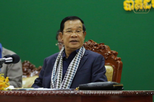 Cambodia Sets up a National Committee to Fight COVID-19