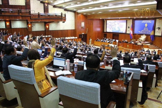 National Assembly Approves Cabinet Reshuffle, Four Ministers Replaced