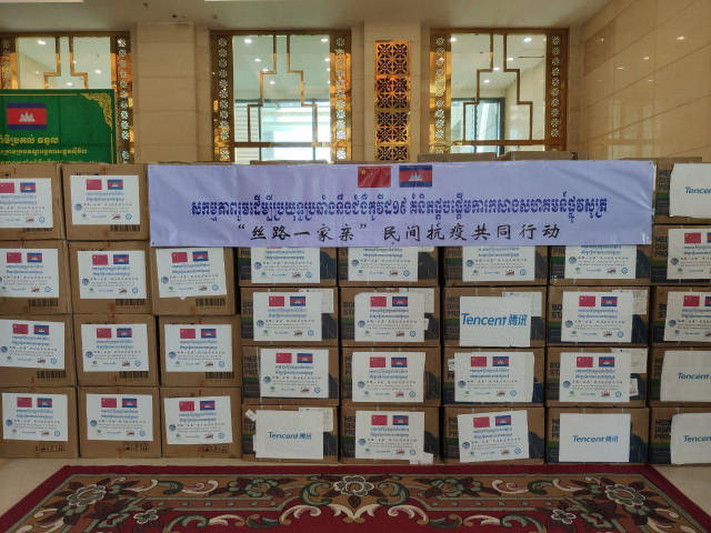 China Will Send a Medical Team to Support Cambodia's Efforts to Deal with COVID-19