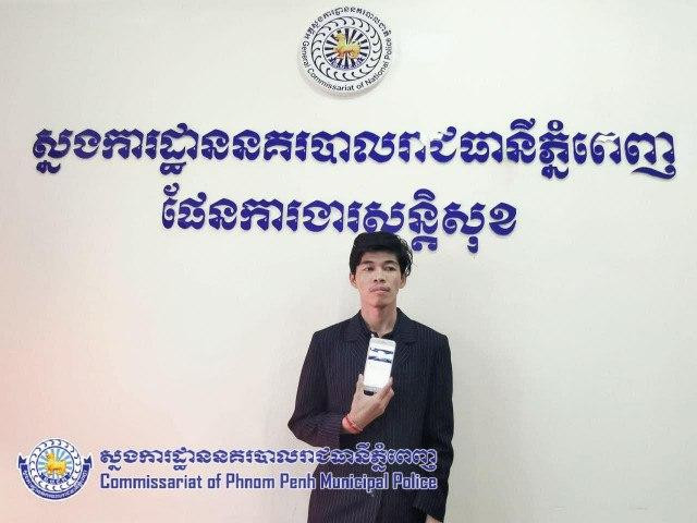 Human Rights Watch Appeals to the Cambodian authorities to Release Sovann Rithy of TVFB
