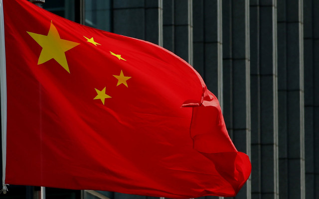 China says 'seriously concerned' by US freeze of WHO funds