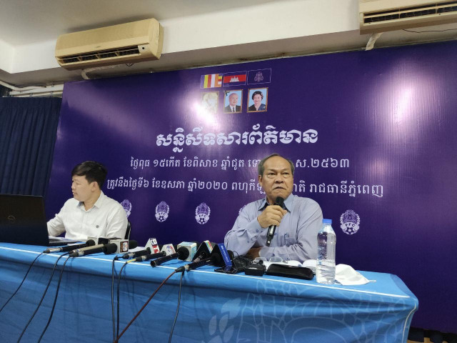 Football Federation of Cambodia Fires Four Officials in Corruption Scandal