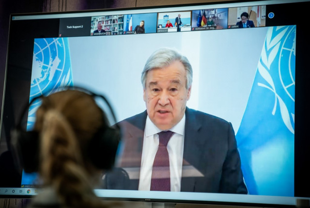 World leaders 'unlikely' to meet at UN in September: chief