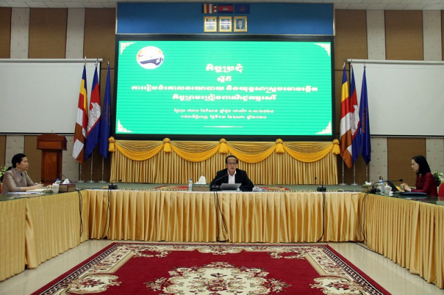 Cambodia Eyes FTAs to Reduce Dependence on Preferential Trading Status