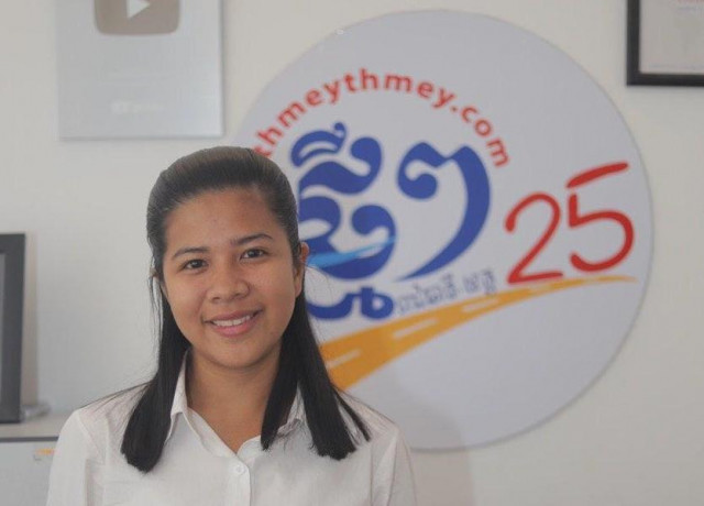 ThmeyThmey25: E-Info Commerce to Market Cambodian Products